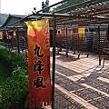 新竹。柿子紅了