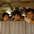 20090721雅倫&青蛙-鄉筑園Date