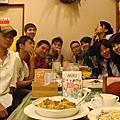 20090516黑薯聚會