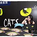 20100918CATs-台北小巨蛋