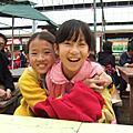2008-12-28新屋花海