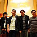 華語電影論壇及映演