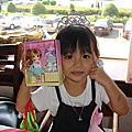 彤妹4歲生日趴