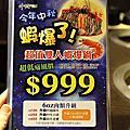 川之流精緻涮涮鍋-民生店