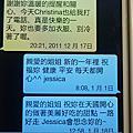 yuying8834