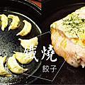 2016.05.21燒餃子