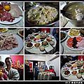 2013-0209-除夕團圓年夜飯