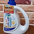 南僑 極淨&除臭 洗衣液體肥皂