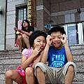 2011家族之旅衫林溪