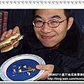 20080211薑汁地瓜麻薯銅鑼燒
