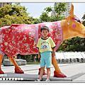 美術綠園道奔牛節