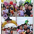 2009台中市兒童藝術節