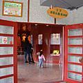 2010草莓文化館