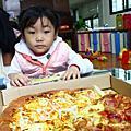 必勝客披薩