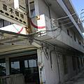 新竹 喜木咖啡