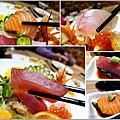 【新竹】魚町丼飯