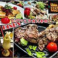 【新竹】EISEN bistro 艾昇義式餐館