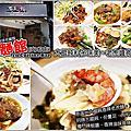 【竹北】游麵館