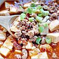 【料理】麻婆豆腐