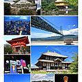 2012年京都、大阪、神戶七日遊