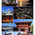 2013年東京、橫濱、伊豆之旅