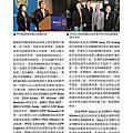 No.04_1718總監月刊10月號