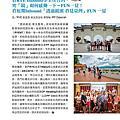 No.02_1718總監月刊08月號