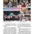 No.07_1718總監月刊1月號