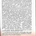 2018-0504 復興五十 盛世菁莪_悅讀復中50 曾經優閱的心校園