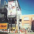 2002.01 X JAPAN FILM GIG