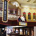 Hello Kitty Red Carpet美式餐廳 - 林口三井