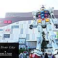日本東京─台場