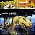 (展)Dinolab 恐龍實驗室
