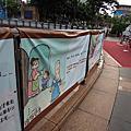 2014新北市兒童藝術節