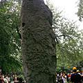 北京天津團2