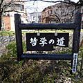 2009日本自助行Day1&2