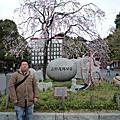 2009日本自助行Day5