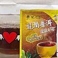 龍潤普洱茶