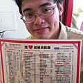 我愛香港茶餐廳