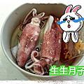 生生特色招牌,月子必吃鮮鮮海魚