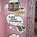 歡迎孕媽咪28周後來電預約試吃 *((^0^))*