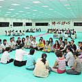 板橋禪修會館~禪坐體驗課程~
