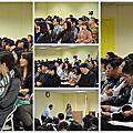 20130123正明師兄演講