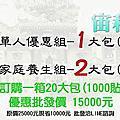 老北京穴位貼-溢涌堂