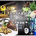 氵酉卒-Bar 台中市大里區