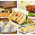 南亭 Kitchen|新竹市