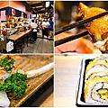 加園壽司|基隆市仁愛區