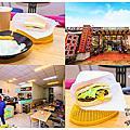 Egg's home精緻早午餐|桃園龜山