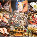 原月日式頂級帝王蟹燒烤吃到飽|新北板橋