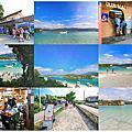 公主遊輪藍寶石公主號海上-石垣島旅遊|沖繩石垣島川平灣